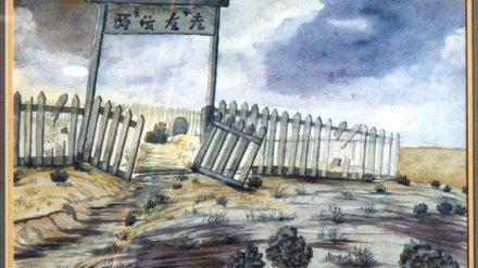 chinatown_cemetery